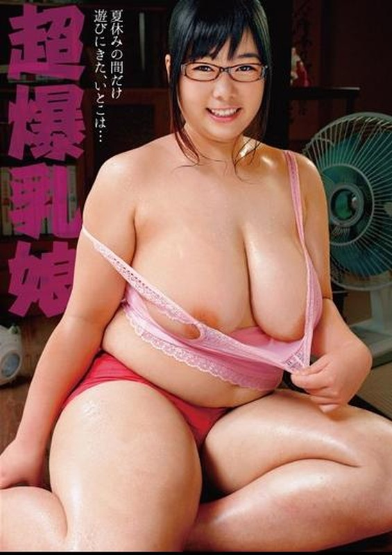Fujisaki Rin UTOPIA 006 Cousin Super Tits Daughter