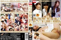 wlkly04k4t6i NHDTA 202   Female Orgasm Lady Climax