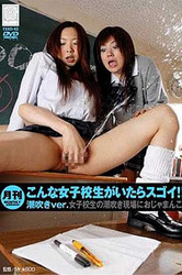 lsofozp0suj8 TXXD 43   Asians Squirting Japanese Female Ejaculation