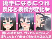 Tsunbeji Rin chan no hatsu etchi JAP