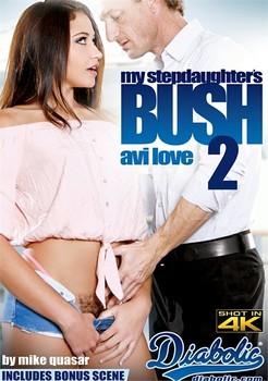 My Stepdaughters Bush 2 (2017)