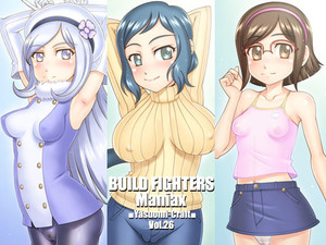 [Yasuomi-Craft] BUILD FIGHTERS Maniax