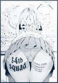 New hentai manga by Mado - Kissdere