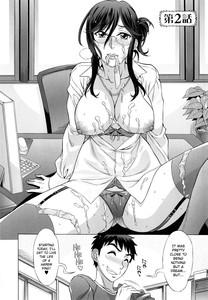 [Hanzaki Jirou] Ran Kon [English]