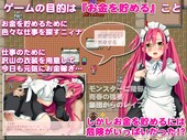 PRISM - Nina's Costume Prostitution Quest ~ Buy it! Nymphomedicine Medicine! ~ (jap)